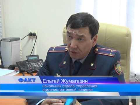 видео: В Казахстане начинают действовать новые ПДД