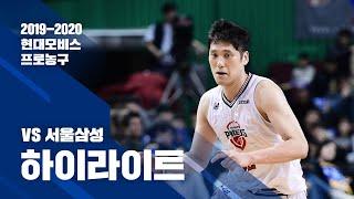 [Phoebus TV] 20.01.11 vs 서울삼성:…
