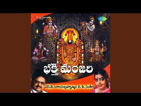 Sri Venkatachalapathi