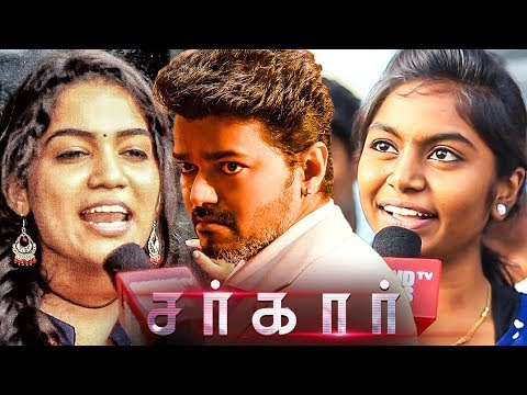 Sarkar - 2nd Day Review by Family Audience | Thalapathy Vijay | Rohini Theatre