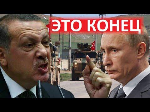 Это конец: Россию ждут большие проблемы