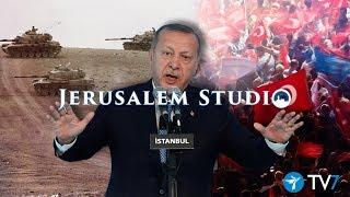 Turkey vs Syria, amid international scrutiny- Jerusalem Studio 440