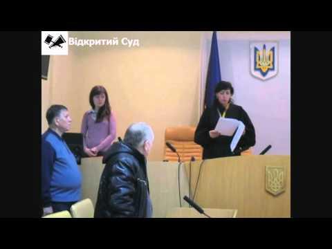 Скарга на бездіяльність службової особи ГПУ щодо невнесення відомостей до ЄРДР Ч. 2
