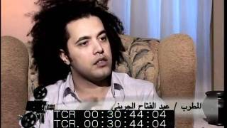 Abd el fatah greeny interview with Moustafa Bolok...لقاء الجرينى