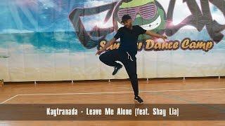 Kaytranada - Leave Me Alone (feat. Shay Lia) #GOUPDC Choreo by Arnold Arakaza