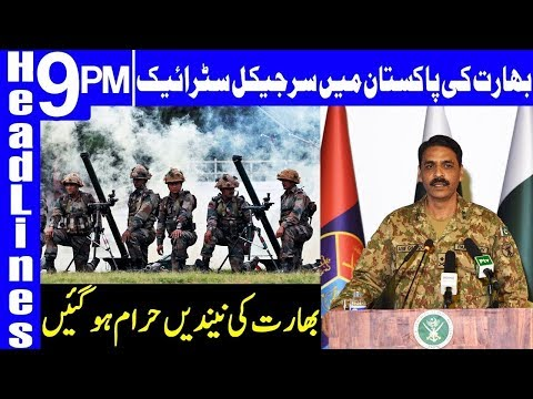 Another Fake Surgical Strike in Pakistan | Headline & Bulletin 9 PM | 29 September 2018 | Dunya News