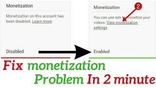 fix your youtube disable monetization problem | Online Ajmir Pro