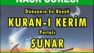 NASR Suresi - Kurani Kerim oku dinle video izle - Kuran.gen.tr