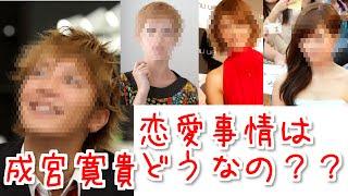 チャンネル登録をお願いします。 花咲舞(ドラマ)×成宮寛貴 恋愛事情は...