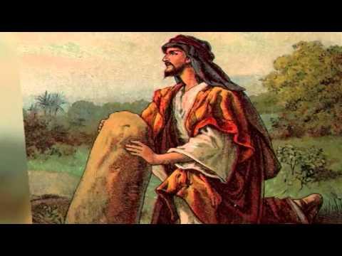 BIBLICAL CITY: BETHEL