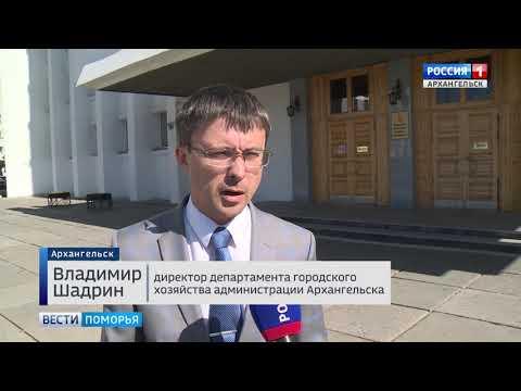 Пострадавшим от пожара на улице Никитова в Архангельске окажут материальную помощь
