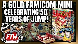 Gold Nintendo Classic Famicom Mini - Weekly Shonen Jump 50th Anniversary Ver. - IGFTW! Ep. 37