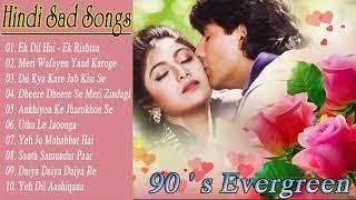 Hindi Sad Songs | 90 ' s Evergreen | काश किसी से प्यार ना हो | नही तो ये प्यार बहुत दर्द देतीं हैं