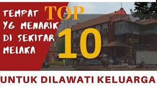10 Tempat Pelancongan Menarik Di Sekitar Melaka