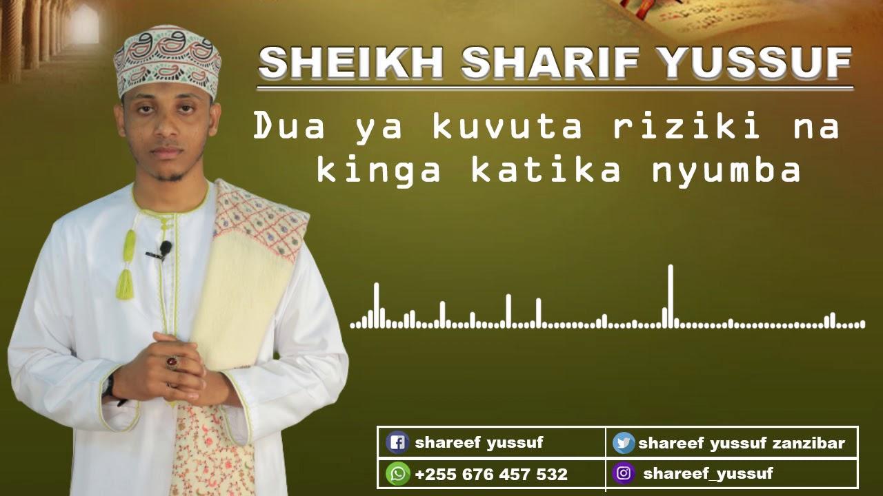 Download kisomo cha kuvunja uchawi katika mwili na Nyumba (Hizbu nnawawy)
