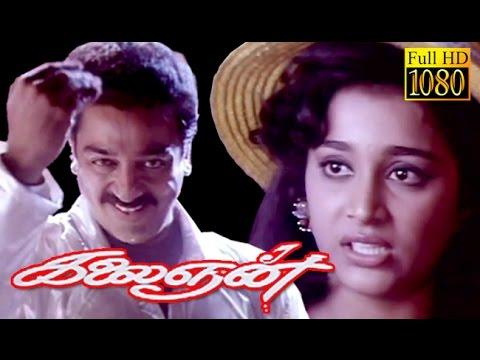 New Tamil Movie | Kalaingnan | Kamal Hassan,Bindiya | Tamil Superhit Action Movie HD