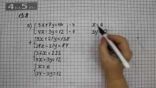 Упражнение 13.8. Вариант А. Алгебра 7 класс Мордкович А.Г.