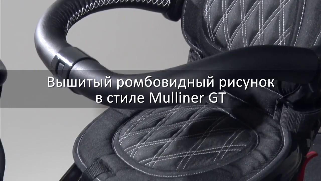 Детский велосипед Smart trike б/у | купить в Москве — SocMarket .