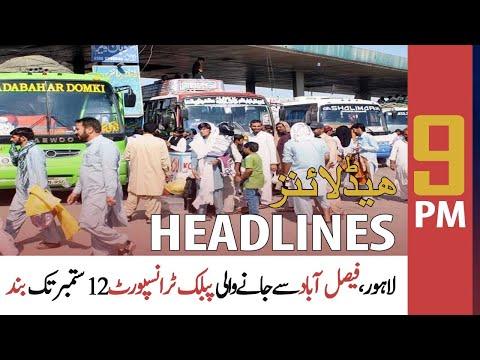 ARY News   Prime Time Headlines   9 PM   5th September 2021