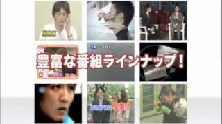 JLC/日本レジャーチャンネル 番組紹介CM動画 スカパー! ボートレース全...