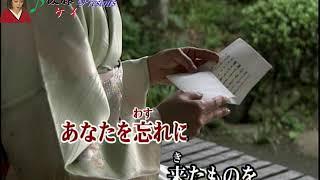 [新曲」乙姫川/青木美保/唄:後藤ケイ♪
