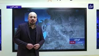 النشرة الجوية الأردنية من رؤيا 13-3-2019