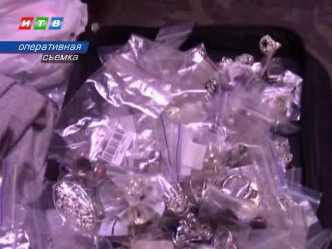 ТРК ИТВ: Украинка пыталась ввезти в Крым 2 килограмма украшений