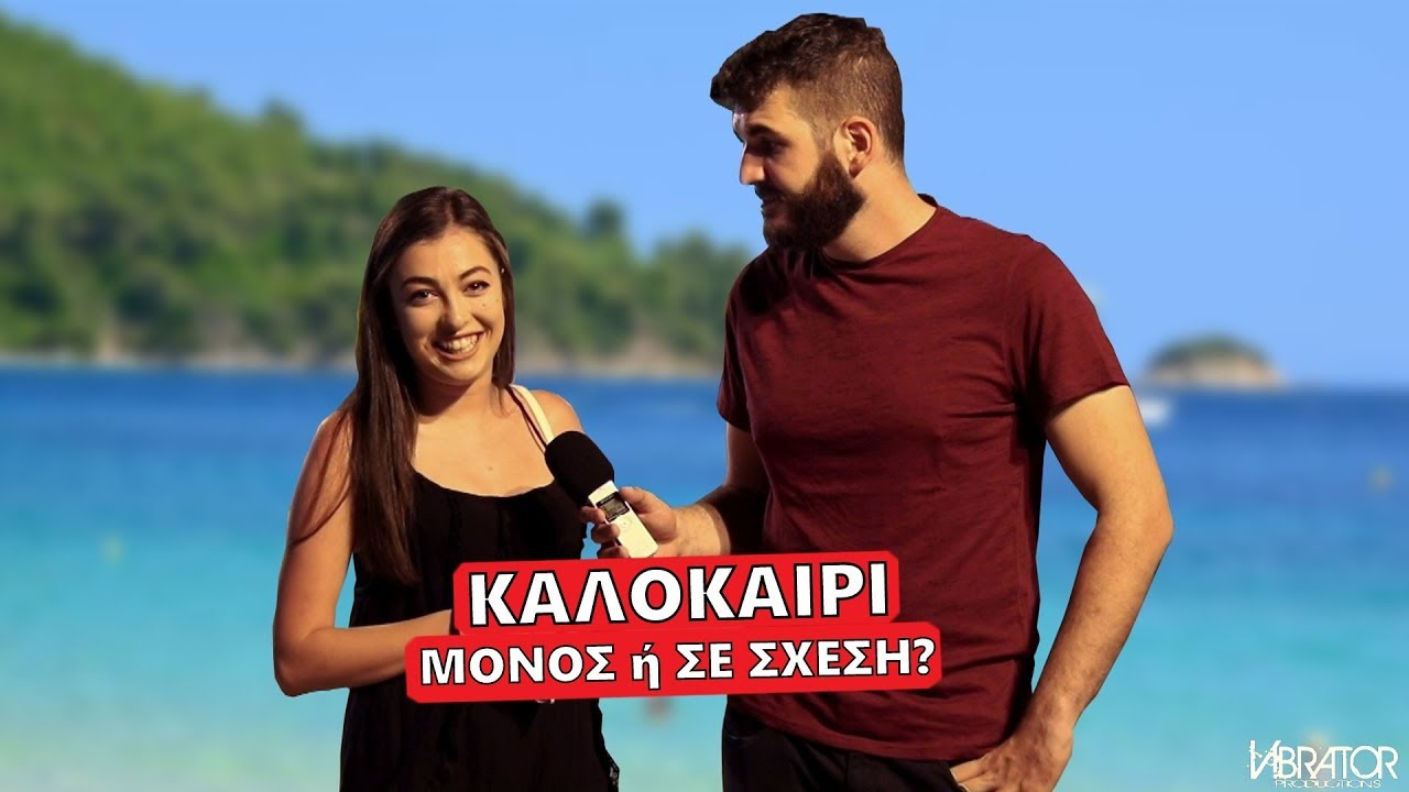 Dating στο σκοτεινό Kanal 5