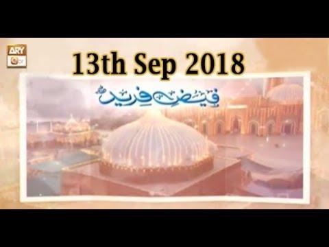 Faiz e Fareed - 13th September 2018 - ARY Qtv