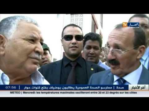 جديد الأخبار المحلية الجزائرية على قناتكم النهار tv