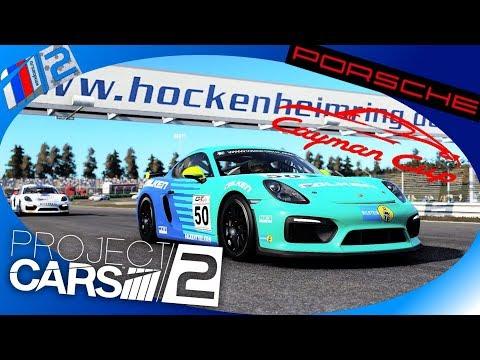 Project CARS 2! На Порше по Хоккенхаймрингу: WMDCARS Porsche Cayman Cup - прямая трансляция