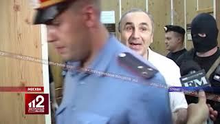 Всего 20 минут на свободе провел криминальный авторитет Таро!