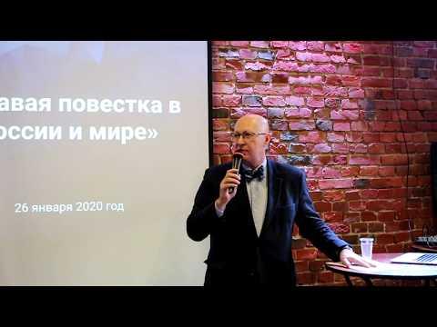 Валерий Соловей о правом дискурсе и перспективах режима + вопросы