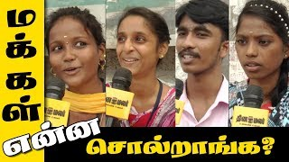 Mobile Ban in College | Student Reaction