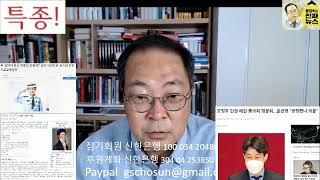 '당랑거철' '월광소나타' '公安' 사진에 지지율 30…