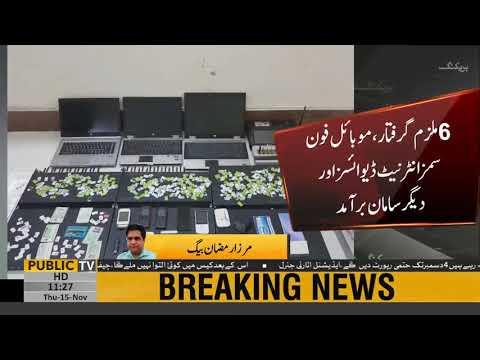 FIA Cyber crime crackdown against illegal gateway exchange   Public news