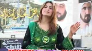 Ghazala Javed Pashto Song 1 ---- 2010
