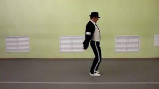Танцы в стиле Майкла Джексона.MOV