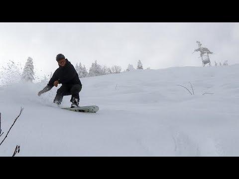 Summit West Season Opener - 2017-18