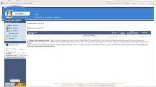 Как заработать на своём сайте Ucoz tak.Wmlink