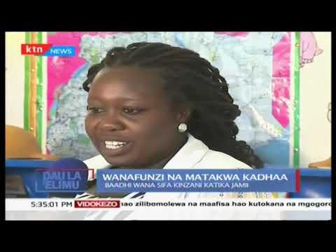 Wanafunzi wana sifa kadhaa shuleni | Dau La Elimu 19th January 2018