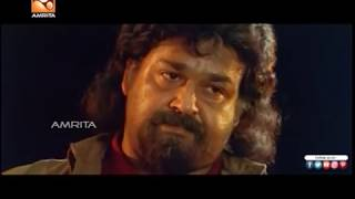 Popcorn Malayalam Full Movie | #Mohanlal #Lalettan #AmritaOnlineMovies