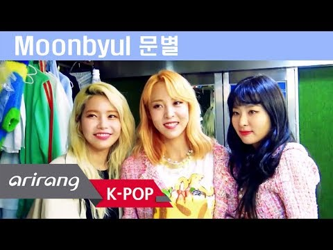 [Pops In Seoul] Moonbyul(문별)'s First Solo Album! SELFISH(with Seulgi,레드벨벳) MV Shooting Sketch