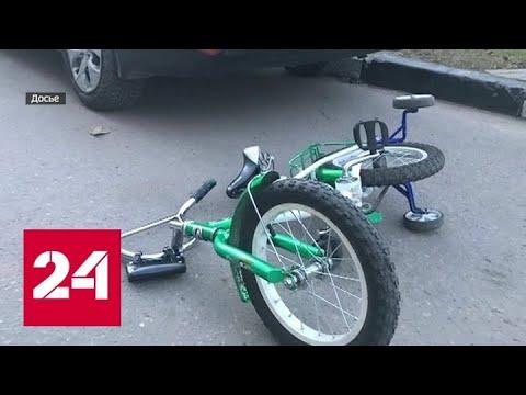 Ольга Алисова, сбившая насмерть мальчика из Балашихи, снова на свободе - Россия 24