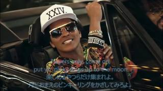 洋楽 和訳 Bruno Mars - 24K Magic
