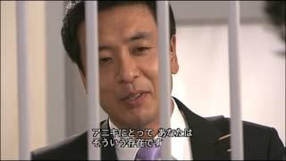 IRIS -アイリス- 第7話
