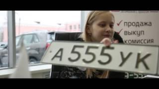 Клип : Киа седан, но не баклажан