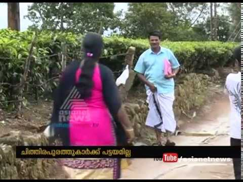 Residents in Chithirapuram waiting for Land titles for a long time