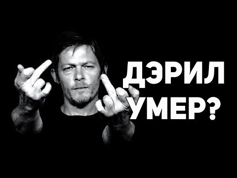 6 сезонов за 6 минут / 6 seasons in 6 minutes (The Walking Dead)