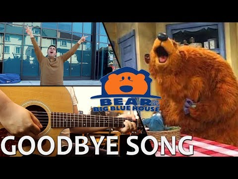 Bear in the Big Blue House: Goodbye Song - Funk Cover by Charles Ritz (feat. Xnarky)